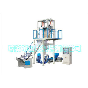 PE Film Blowing Machine with Automatic Roller Changing System pictures & photos
