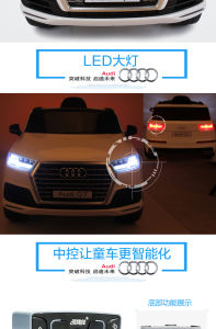 New Red Toy Car with Remote Control / Kids Battery Operated Toy Car LC-Car-068 pictures & photos