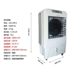 Portable Air Cooler with Remote Control for Home Appliance pictures & photos
