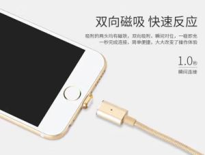Strong Magnet Aluminum Alloy Micro Type-C Magnetic Charging Data Cable pictures & photos
