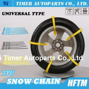 Tire Chains Winter Road Emergency Snow Cables for Tires pictures & photos