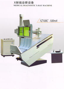Med-X-Yz-100c 100mA Full-Function Fluoroscopy Radiography Medical Xray Machine pictures & photos