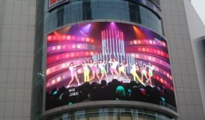 Digital Comercial Advertising P10 Display 6mm SMD Outdoor LED Screen pictures & photos