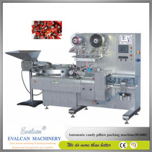 Automatic Toffee Pillow Packing Machine pictures & photos