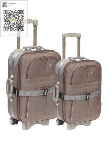Soft Travel Case Outside Trolley Tube pictures & photos