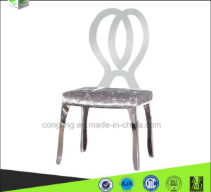 Modern Design Dining Room Without Arm Chair Online pictures & photos