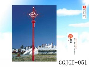 Ggjgd-051 IP65 30-210W LED Landscape Light pictures & photos