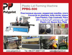 Biodegradable PLA Mateiral Lid Thermoforming Machine pictures & photos