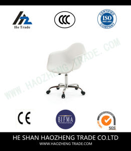 Hzpc011 Contracted White Plastic Boards Metal Swivel Chair pictures & photos