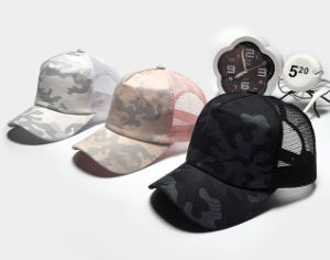 Fashion Custom Unisex 100%Cotton Allover Printing Mesh Baseball Cap pictures & photos