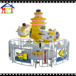 Happy Bee Merry Go Round 32 Seats Roundabout Swing Kiddie Ride pictures & photos