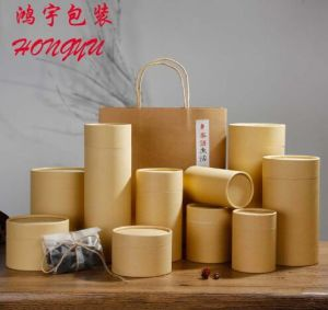 Hot Sale Decorative Cheap Round Gift Boxes with Lids pictures & photos