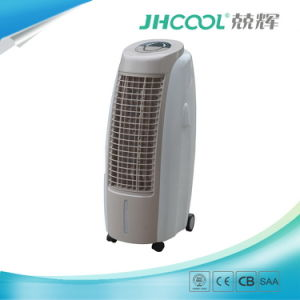 Air Cooler with Wetted Pad Cooling pictures & photos