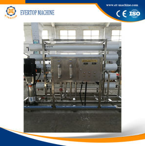 Good Quality Water Purification Treatment System pictures & photos