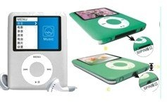MP3 Player (MF-108111C) pictures & photos