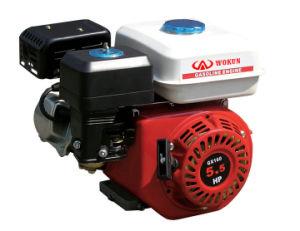 5.5HP/6.5HP CE Aprroved 163cc/196cc Gasoline Engine
