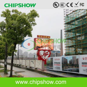 Chipshow High Quality P16 Outdoor Full Color LED Display pictures & photos