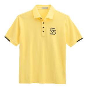 Polo Shirt (P-01)