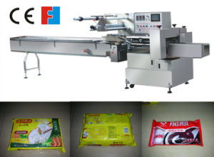 Dumpling Food High Speed Automatic Packing Machine (FFA) pictures & photos