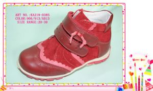 Girl Leather Shoe (KA219-0385)