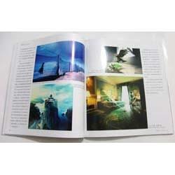 Magazine (A205)