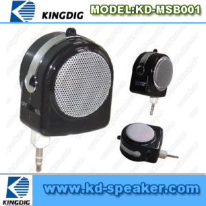 Super Mini Speaker / Sound Box (KD-MSB001)