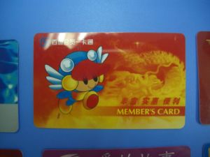 Plastic Paper Screen Printing Smart Card pictures & photos