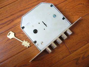 Lever Lock Body (FFL-02)