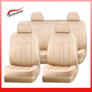 2014 Universal Car Seat Cover Classic Design Fzx-004