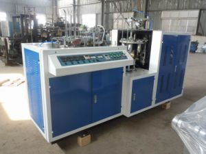 Full Automatic Copper Heater Paper Cup Forming Machine (YT-Ll1) pictures & photos