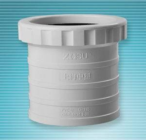 PVC-U Drainage Pipe Fittings Series, Expansion Joint