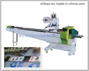 Automatic Tissue Packaging Machine (CB-300S)