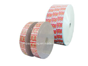 Aseptic Laminated Paper Packaging for Milk and Juice pictures & photos