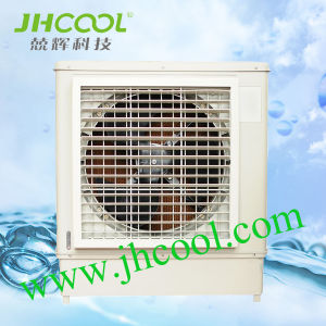 Air Cooler Specially Design with Moistureproof Technology pictures & photos