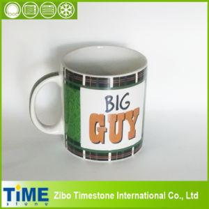 Full Printed Advertising Ceramic Coffee Mug (GCB-20121203) pictures & photos