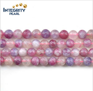 New Arrival Natural Gemstone Loose Strand 5-5.5, 6-6.5, 7, 8 mm Natural Rough Pink Tourmaline