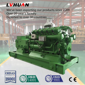 10kw-1MW Methane Gas Engine Power Equipments Slient Genset Electric Biogas Gas Generator pictures & photos