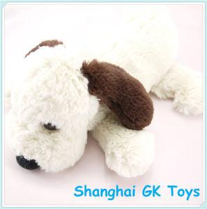 Animal Toys Dog Plush Toy Cartoon Dog pictures & photos