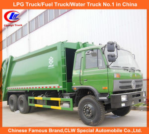 3cbm 5cbm Dongfeng Mini Compressed Garbage Truck for Sale pictures & photos