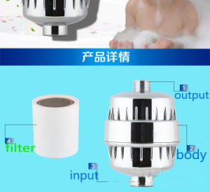 Skin Care Bath Shower Filter to Remove Chemicals and Heavy Metals Effectively pictures & photos