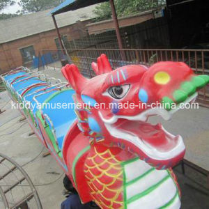 Theme Park Children Roller Coasters Ride
