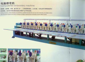 Computeried Embroidery Machine (BC-P612)