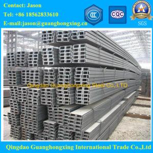 Ipeaa80, Ipeaa100, Hot Rolled I-Beam Steel