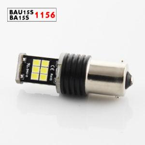 DC LED Car Light 12V 3535 15SMD Auto Light 11W pictures & photos