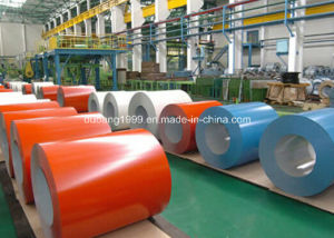 Galvanized PPGI Steel Coil From Shandong Best Price and Quality pictures & photos