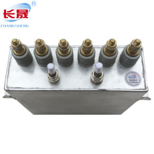 Rfm1.25-2250-5.5s Electric Heat Capacitor, High Power Capacitor Rfm-S pictures & photos