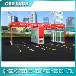 Self Service Car Wash pictures & photos