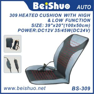 Auto Accessory Car Cushion with High and Low Switch pictures & photos
