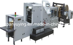 Square Bottom Paper Bag Making Machine pictures & photos