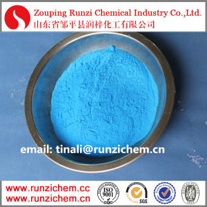 EDTA Cu Copper Chelate Fertilizer pictures & photos